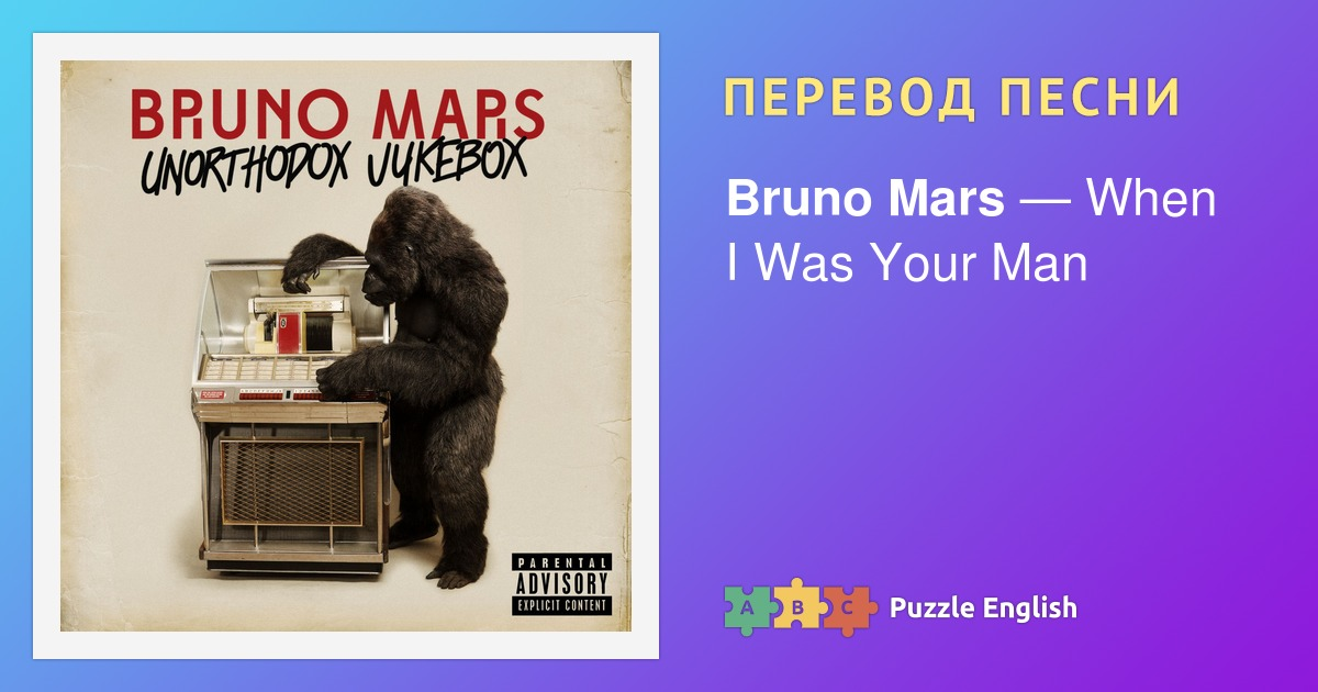 Mars was your when man Bruno i
