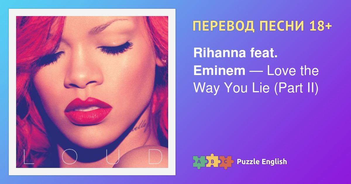 Rihanna y eminem love the way you lie letra traducida español
