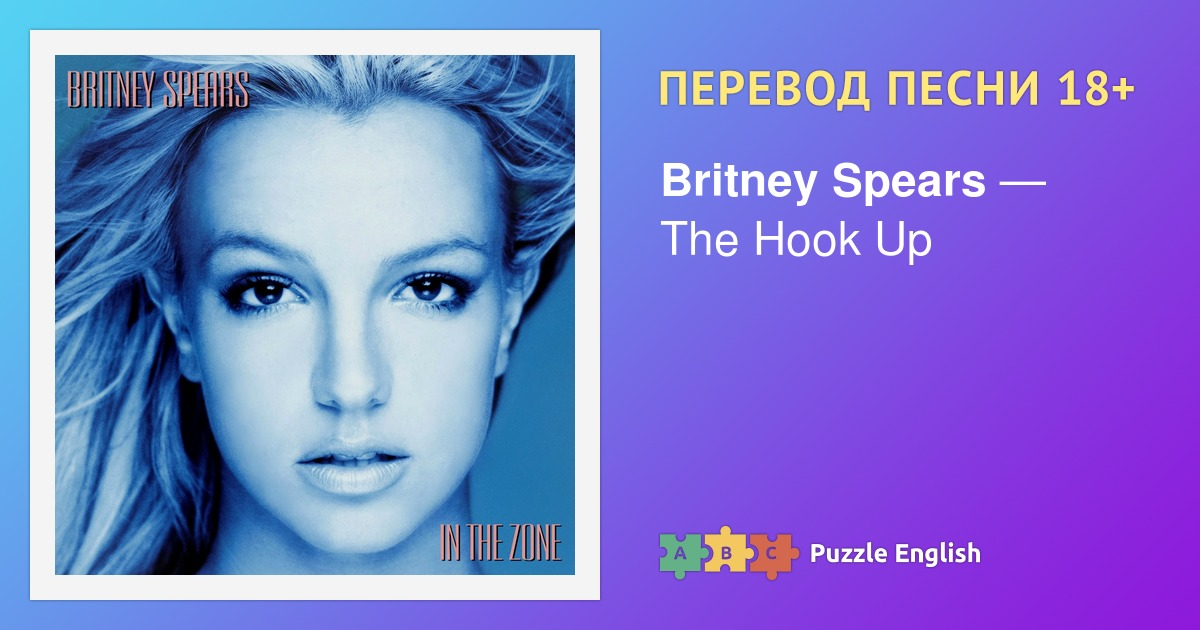 the hook up britney spears letra